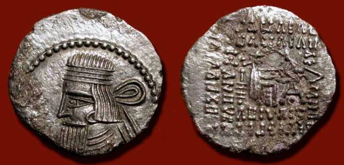 Ancient Coins - Gotarzes. 40-51 AD. Parthia. AR Drachm