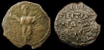 World Coins - Crusaders. Antioch. Roger of Salerno. Regent 1112-1119. AE Follis. CCS 8, Type 2