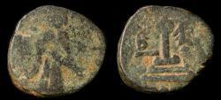 Ancient Coins - Arab Byzantine. Standing Caliph. Jibrin. ca  693-700, AE fals. Album 3535  Very Rare