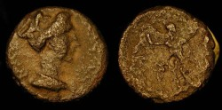 Ancient Coins - City Coins of Judaea. Sabina (wife of Hadrian) AE 17 . Struck 117 AD in Gaba during the revolts against Quietus  just prior to the Bar Kochba Revolt.