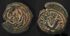Ancient Coins - > Valerius Gratus, 15 - 26 AD. Prefect under Tiberius. AE Prutah. Rare Variation