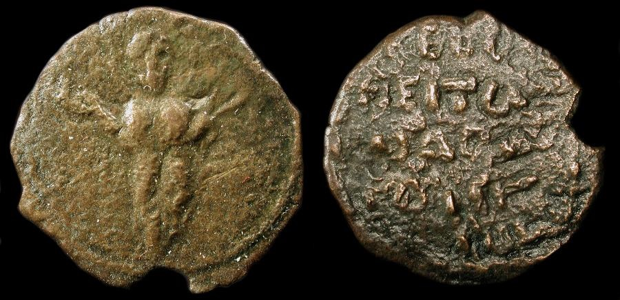 World Coins - Crusaders. Antioch. Roger of Salerno. Regent 1112-1119. AE Follis. CCS 8, Type 2