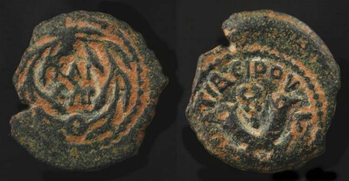 Ancient Coins -  Valerius Gratus, 15 - 26 AD. Prefect under Tiberius. AE Prutah. Rare Variation