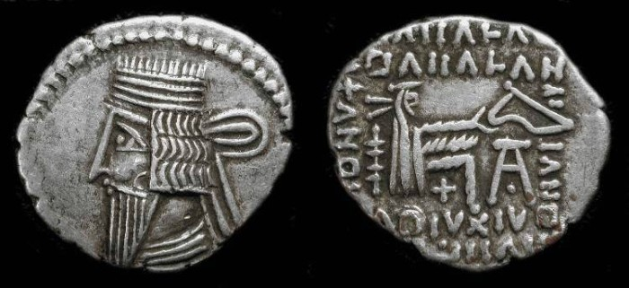 Ancient Coins -  Parthian Kingdom, Vologases III 105-147 AD. AR Drachm