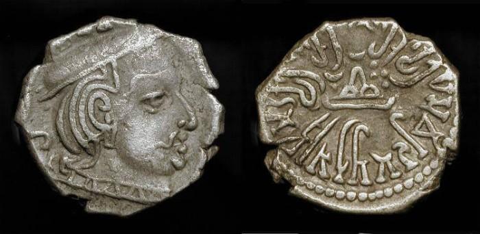 World Coins - India. Western Satraps. Rudrasena II  255-278 AD. AR Drachm