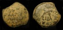 Ancient Coins - Judaea. Antonius Felix, Roman Procurator under Claudius (52 - 60 AD).