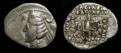 Ancient Coins - Parthian Kingdom. Orodes II, 57-38 BC. Silver Drachm. Rhagae Mint.  Sellwood 48.10