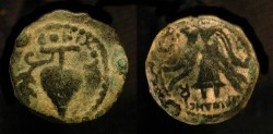 Ancient Coins - Herod Archelaus, 4 BC-6 AD. AE Prutah. H1196a. Juxtaposed inscriptions. Extremely Rare !