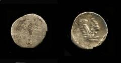 Ancient Coins -  Yehud, 333-302 BC, AR  1/4 Ma`ah (1/4 Obol). H 1068. Extremely Rare. (See note)