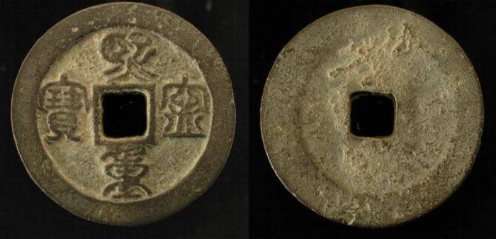 Ancient Coins -  China. Northern Sung Dynasty. ShenTsung. 1068-1085 AD. AE 30