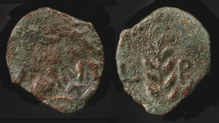 Ancient Coins -  Valerius Gratus, 15 - 26 AD. Prefect under Tiberius. AE Prutah. H 1333