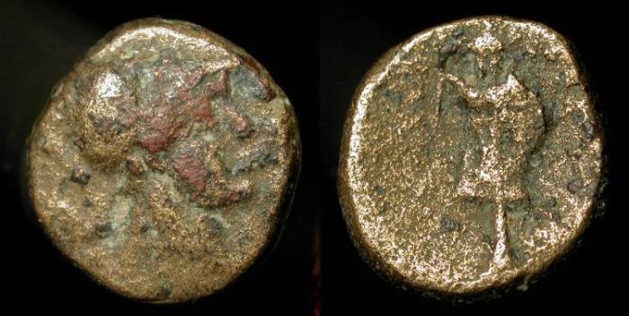 Ancient Coins - Mysia, Pergamon. 2nd Century BC. AE 18. Athena / Trophy