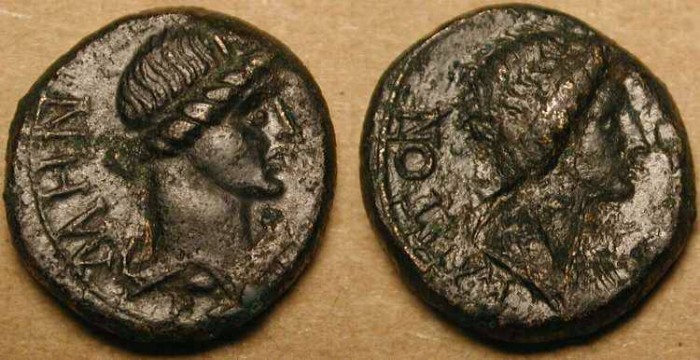 Ancient Coins - Lydia , Germe .  AE 15 . Early Imperial Times .