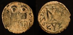 Ancient Coins - Arab Byzantine. Main Bilingual Series : ABILA. AE Fals. Foss 87