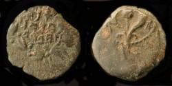 Ancient Coins - > John Hyrcanus I (Yehohanan) AE Prutah. H 1133