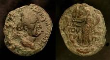 Ancient Coins - Agrippa II under Vespasian. AE 25