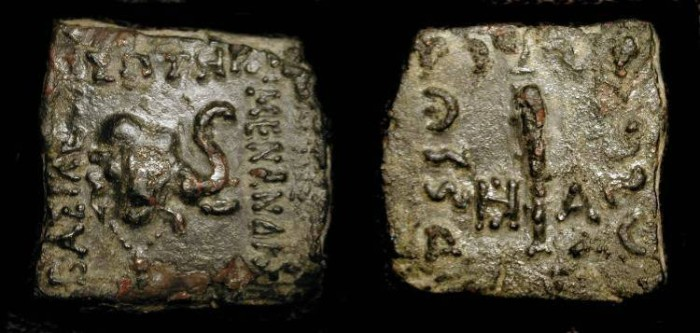 Ancient Coins - Indo-Greeks.  Menander 160-145 BC.  AE Square Chalkos