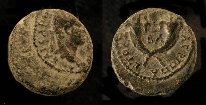 Ancient Coins -   Agrippa II under Domitian. AE 17. Hendin 1291.  Rare.