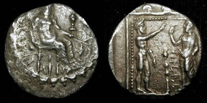 Ancient Coins - zz Cilicia, Tarsos. Datames, Satrap 384-360 BC. AR Stater