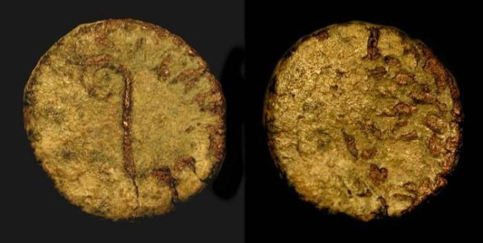 Ancient Coins - zz Judea. Pontius Pilate. (Dated 30 AD - L I Z) RETROGRADE LITUUS !!!!