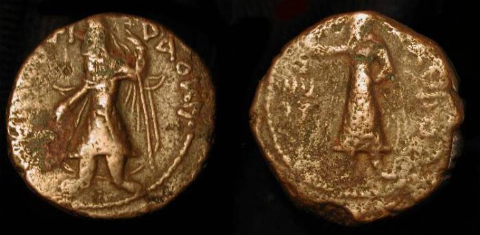 World Coins - zz India. Kushan Empire. Kanishka I 127-150 AD. AE tetradrachm, Mithra  reverse. Scarce Type