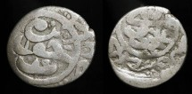 World Coins - Safavid Suleyman I 1668-94 AD. AR Mahmudi of Huwayza, Undated