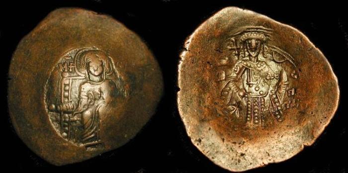 Ancient Coins -  Isaac II. 1185-1195. Billon trachy. Constantinople