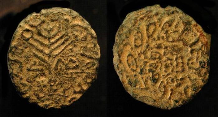 Ancient Coins - Herod Antipas 4 BC - 40 AD. AE 18 mm, Quarter Denomination. Hendin 1209 . Rare