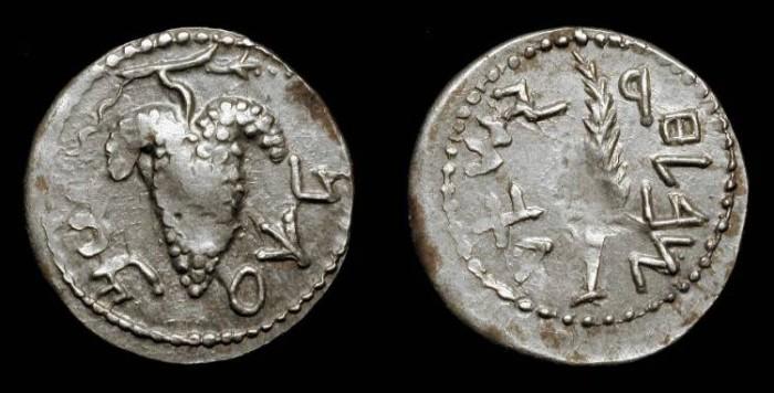 Ancient Coins - zz Judaea. Bar Kochba Revolt. 134/135 AD. AR Zuz, Year 2. H 695
