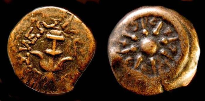 "Ancient Coins - zz Judaea. Alexander Jannaeus, 103-76 BC. AE Prutah. ""Widow's Mite"""