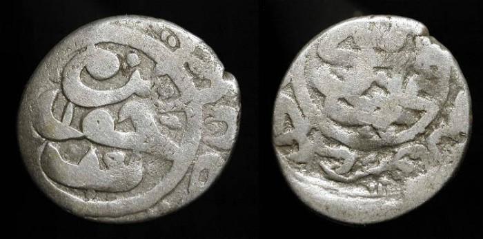 World Coins - Safavid Suleyman I 1668-94 AD. AR Mahmudi of Huwayza, Undated