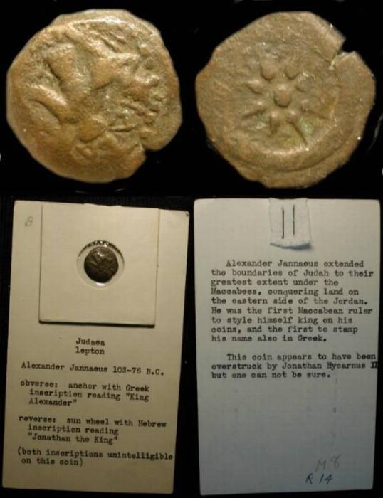 """Ancient Coins - x Judea. Alexander Janneus. """" Widow's Mite """""""
