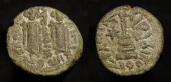 Ancient Coins - Arab Byzantine. Anonymous. Two Standing Figures / Cross on Steps type. Album 3515. Very Rare