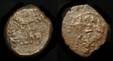 Ancient Coins - > Judaea. Alexander Jannaeus. AE Prutah. H 1146 struck over H 1148