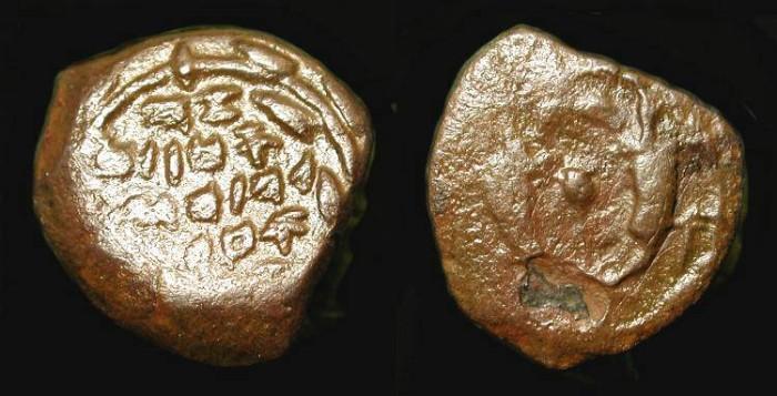 Ancient Coins -  John Hyrcanus I (Yehohanan) AE Prutah. H 1135