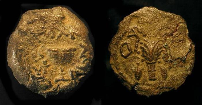 Ancient Coins - Judaea. Jewish War (First Revolt) 66-70 AD.  AE 1/8 Shekel. Year 4. With COA from David Hendin