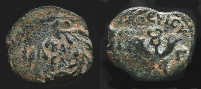 Ancient Coins -  Valerius Gratus, 15 - 26 AD. Prefect under Tiberius. AE Prutah. ex: David Hendin