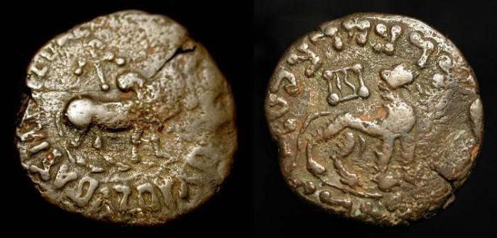 Ancient Coins - Indo-Scythians. Azes II 35 BC - 5 AD. AE 27 mm
