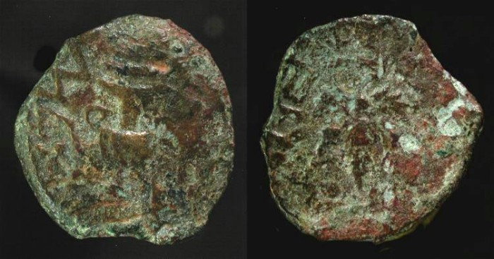 Ancient Coins - Judaea. First Jewish War, Year 2. AE Prutah. H 1360