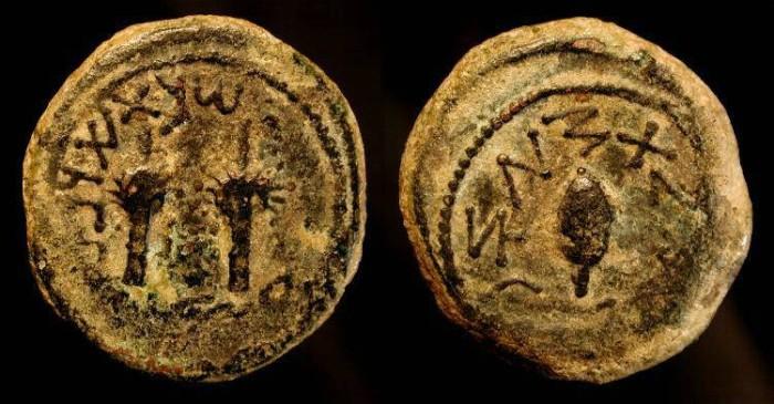 Ancient Coins - Judaea. Jewish War. AR Quarter Shekel, Dated year 4. Hendiin 1368. Rare