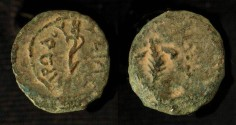 Ancient Coins - > Herod the Great 37 - 4 BC. AE Prutot. H 1172 v. Rare variation. No date or monogram !