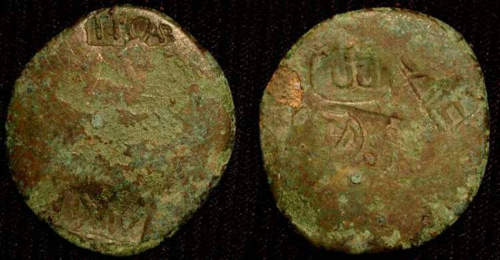 Ancient Coins - Augustus Bronze with AVG and TI CAE (Tiberius Caesar) counterstamps