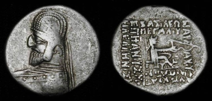 Ancient Coins - Parthian Kings. Orodes I  90- 80 BC. AR Drachme
