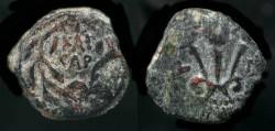 Ancient Coins - > Valerius Gratus, 15 - 26 AD. Prefect under Tiberius. AE Prutah. H 1335a. Very Rare