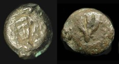 Ancient Coins - > Mattathias Antigonus 40-37 BC. AE Prutah. H 1164. Crude