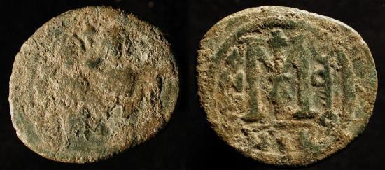 World Coins - Arab Byzantine. Bronze Fals. Main Bilingual Series : BAISAN,