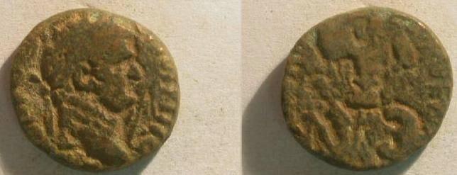 Ancient Coins - z Titus . 79-81 AD .  Judea Capta .