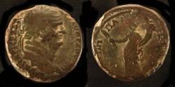 Ancient Coins - > Agrippa II under Vespasian. AE 27. Very Rare Type !