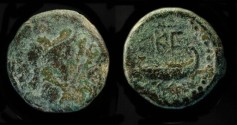 Ancient Coins - > City Coins of Judaea. Ascalon. Time of Hadrian 117-138 AD. AE 14