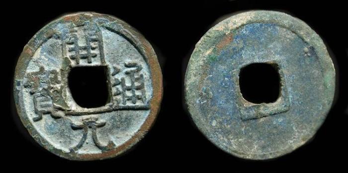 Ancient Coins - Ancient China. Tang Dynasty 618-907 AD. AE Cash 25 mm